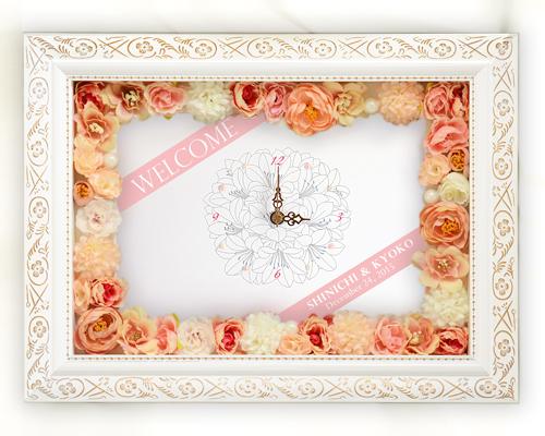 ウェルカムボード(フラワー) セレーノ(時計付き) メイン画像