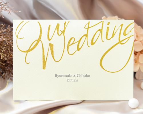 結婚式招待状(手作りキット) アーバンB【Name on Card タイプ】 メイン画像