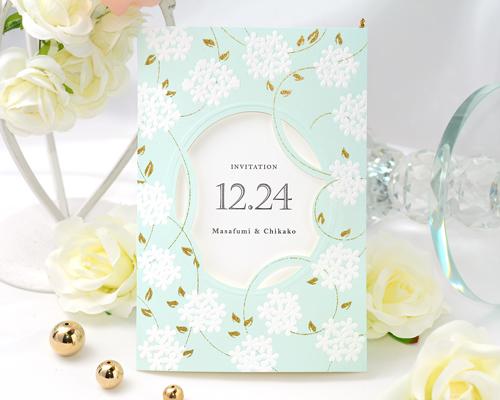 結婚式招待状(手作りキット) エルフィンA【Name on Card タイプ】 メイン画像