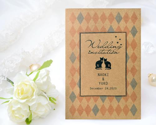 結婚式招待状(手作りキット) ラビリンスA【Name on Card タイプ】 メイン画像