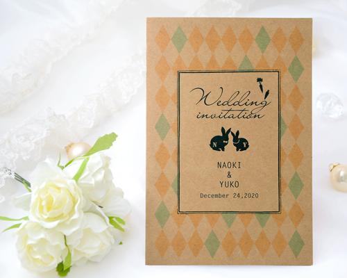 結婚式招待状(手作りキット) ラビリンスB【Name on Card タイプ】 メイン画像