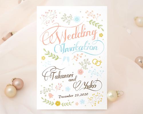 結婚式招待状(手作りキット) プレシャスA【Name on Card タイプ】 メイン画像