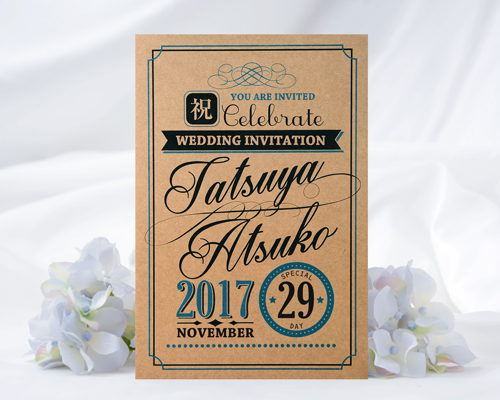 結婚式招待状(手作りキット) アリアナ【Name on Card タイプ】 メイン画像