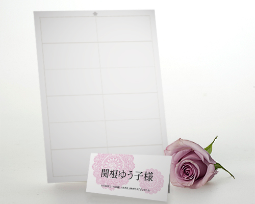 席札 レースP(ピンク)(12名セット) メイン画像