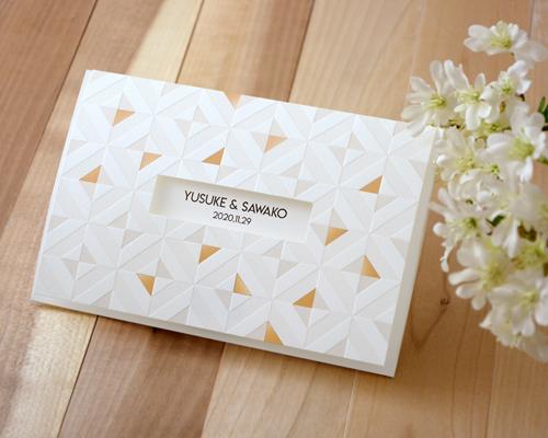 結婚式招待状(印刷込み) モディA【Name on Card タイプ】 メイン画像