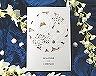 結婚式招待状(手作りキット) パルタージュA【Name on Card タイプ】 メイン画像
