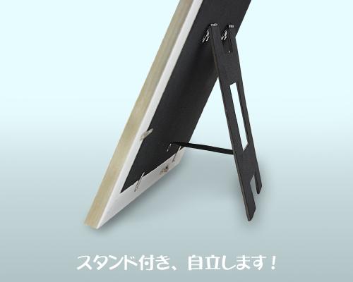 ウェルカムボード(コンパクト) ハーモニー(東京ベイエリア)(コンパクト) サポート画像1 (拡大)
