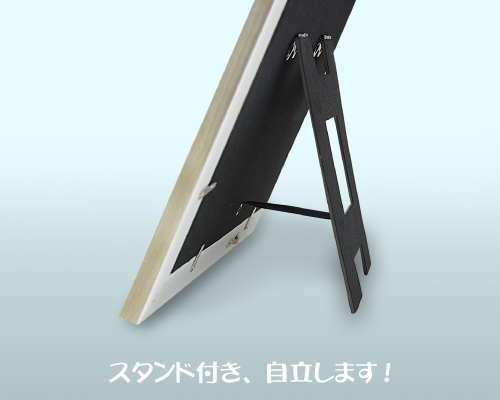 ウェルカムボード(コンパクト) ハーモニー(東京スカイツリー)(コンパクト) サポート画像1 (拡大)