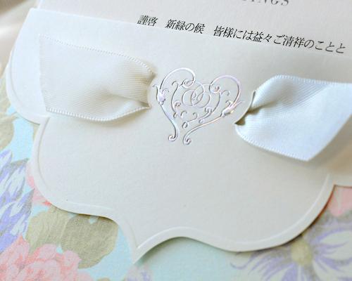 結婚式招待状(手作りキット) ブーケCL(クラシック) サポート画像1 (拡大)