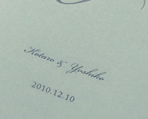 結婚式招待状(手作りキット) レガートAQ(アクア)【Name on Card タイプ】 サポート画像1 (拡大)