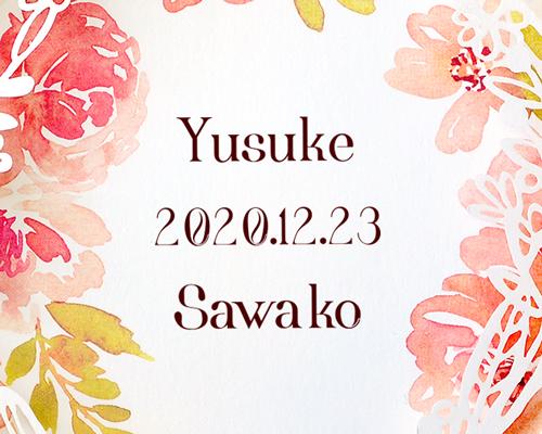 結婚式招待状(手作りキット) ディルA【Name on Card タイプ】 サポート画像1 (拡大)
