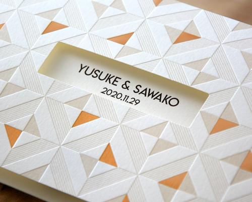 結婚式招待状(手作りキット) モディA【Name on Card タイプ】 サポート画像1 (拡大)