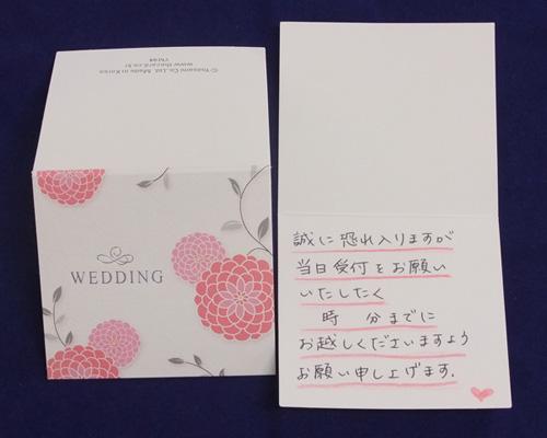 メッセージカード 華-hana- サポート画像1 (拡大)