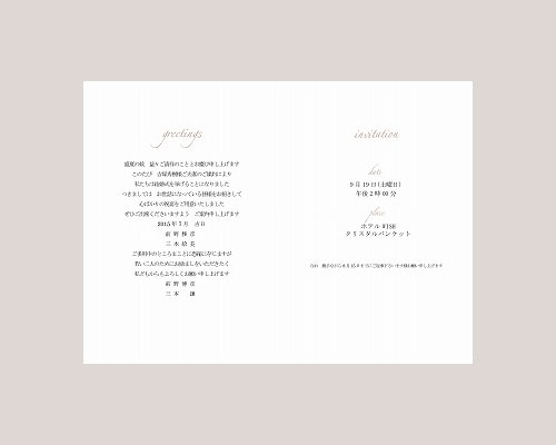 結婚式招待状(印刷込み) マカロンA サポート画像1 (拡大)