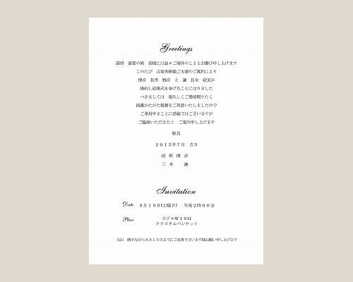 結婚式招待状(印刷込み) フォリアA サポート画像1 (拡大)
