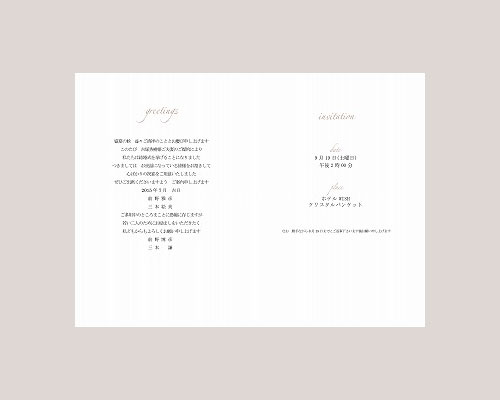結婚式招待状(印刷込み) レガロW(ホワイト) サポート画像1 (拡大)