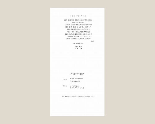 結婚式招待状(印刷込み) ラディアントP サポート画像1 (拡大)