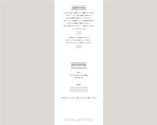 結婚式招待状(印刷込み) ロンドA サポート画像1 (拡大)