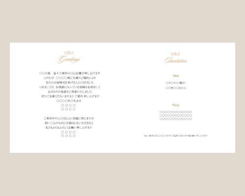 結婚式招待状(印刷込み) コローラ サポート画像1 (拡大)