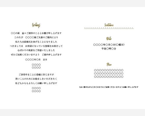 結婚式招待状(印刷込み) ラブハート サポート画像1 (拡大)