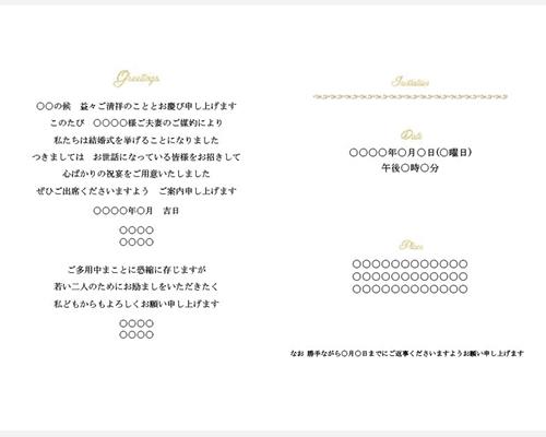 結婚式招待状(印刷込み) ローズ サポート画像1 (拡大)