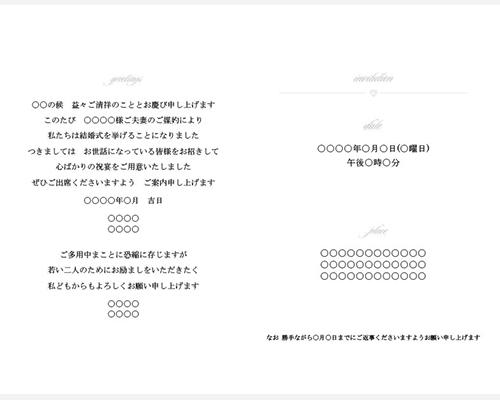 結婚式招待状(印刷込み) ブリリアント・ブルー サポート画像1 (拡大)