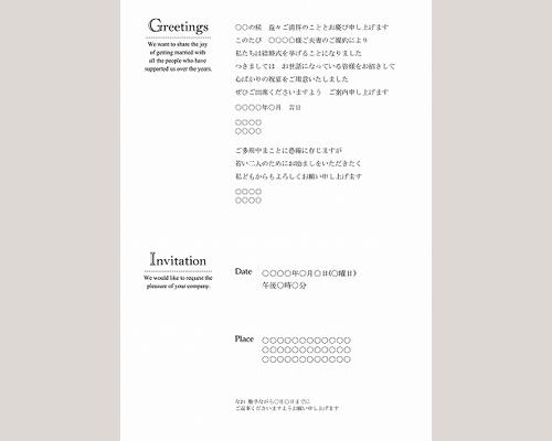 結婚式招待状(印刷込み) ウィズラブ サポート画像1 (拡大)