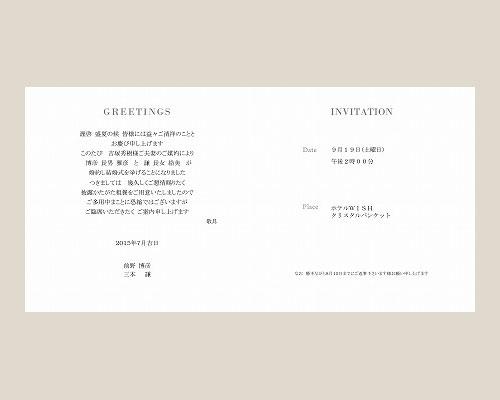 結婚式招待状(印刷込み) ディルA【Name on Card タイプ】 サポート画像1 (拡大)