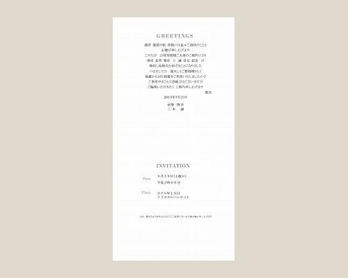 結婚式招待状(印刷込み) ミントA【Name on Card タイプ】 サポート画像1 (拡大)