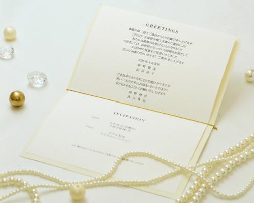 結婚式招待状(手作りキット) アーバンA サポート画像2 (拡大)