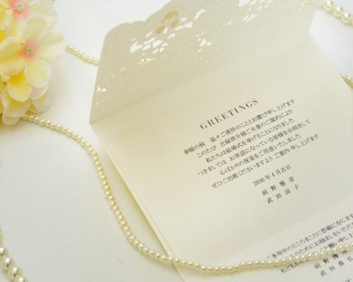 結婚式招待状(手作りキット) コットンキャンディA サポート画像2 (拡大)