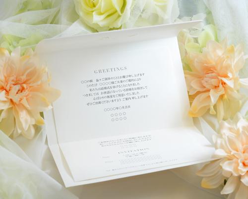 結婚式招待状(手作りキット) マルシェH(ハート) サポート画像2 (拡大)
