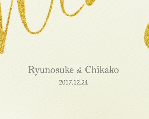 結婚式招待状(手作りキット) アーバンB【Name on Card タイプ】 サポート画像2 (拡大)