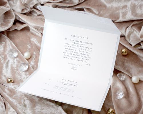 結婚式招待状(手作りキット) ブリーズA【Name on Card タイプ】 サポート画像2 (拡大)