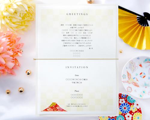結婚式招待状(手作りキット) Akane(アカネ)A【Name on Card タイプ】 サポート画像2 (拡大)