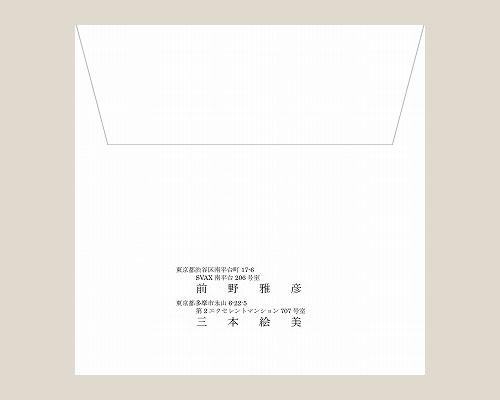 結婚式招待状(印刷込み) フェリチタGY(グレー)【Name on Card タイプ】 サポート画像2 (拡大)