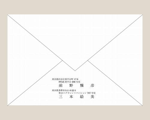 結婚式招待状(印刷込み) パティオBW(ブラウン)【Name on Card タイプ】 サポート画像2 (拡大)