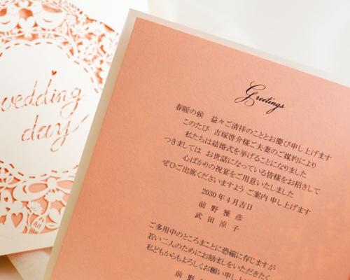 結婚式招待状(手作りキット) ラマージュA サポート画像3 (拡大)
