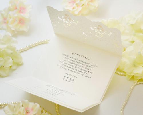 結婚式招待状(手作りキット) コットンキャンディA サポート画像3 (拡大)