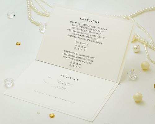 結婚式招待状(手作りキット) リングD(ダイヤ) サポート画像3 (拡大)