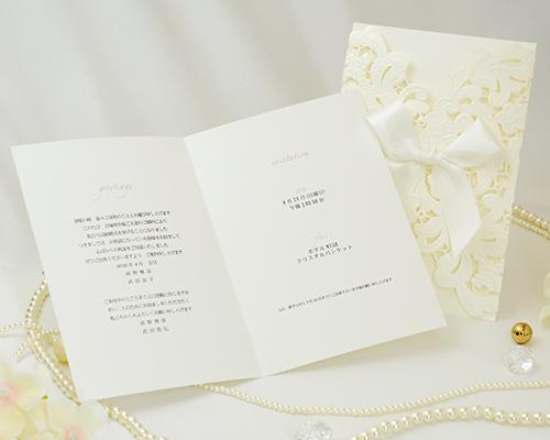 結婚式招待状(手作りキット) レガロW(ホワイト) サポート画像3 (拡大)