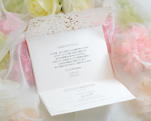 結婚式招待状(手作りキット) フラワーレースA サポート画像3 (拡大)