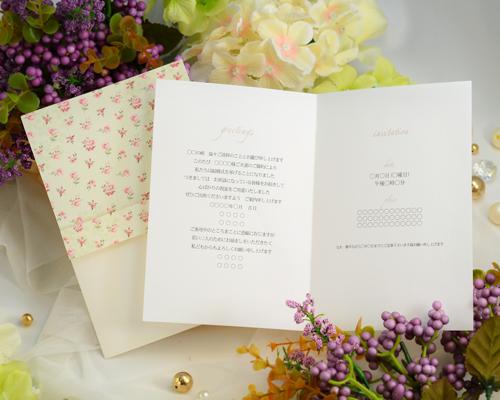 結婚式招待状(手作りキット) マイスイートA サポート画像3 (拡大)