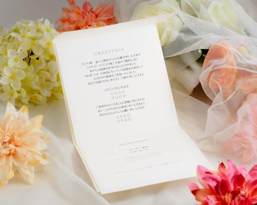 結婚式招待状(手作りキット) ラディアントP サポート画像3 (拡大)