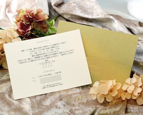 結婚式招待状(手作りキット) ラルゴG(ゴールド) サポート画像3 (拡大)
