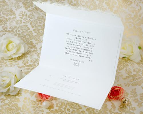 結婚式招待状(手作りキット) トレーンB サポート画像3 (拡大)
