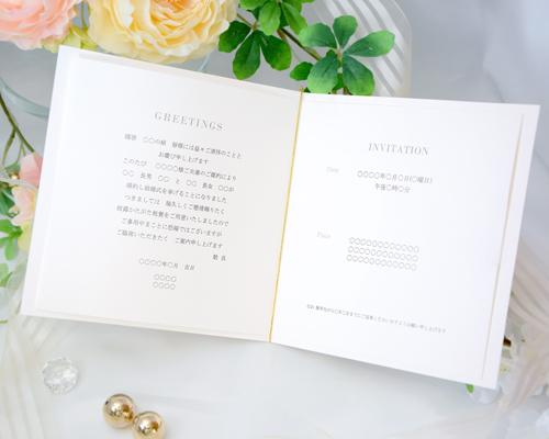 結婚式招待状(手作りキット) ボヌールB サポート画像3 (拡大)