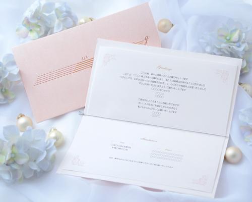 結婚式招待状(手作りキット) ノワールA サポート画像3 (拡大)