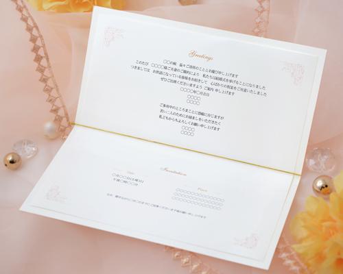 結婚式招待状(手作りキット) チューリップB サポート画像3 (拡大)