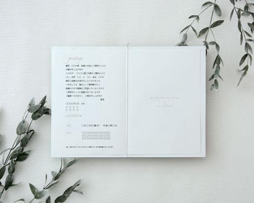結婚式招待状(手作りキット) ブロッサムBL サポート画像3 (拡大)